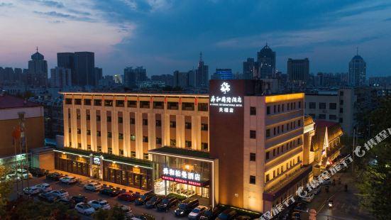 Borrman Hotel (Jinan Shunhe Tianxi)