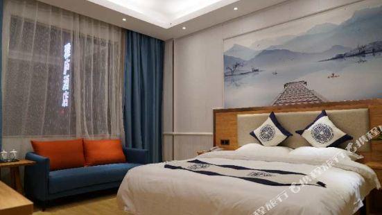 吉安雅廬酒店
