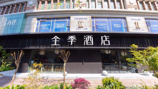 JI 호텔 상하이 정안사 캉딩루지점