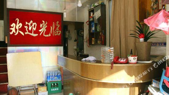 蕪湖新安假日旅館