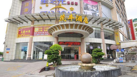 Guangzhou Mao Feng Hotel