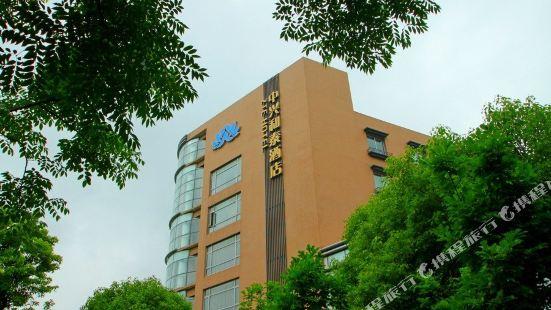 ZTE 호텔 상하이