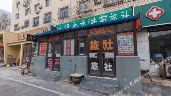 瀋陽桂菊旅社