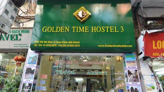 黃金時間3號青年旅舍