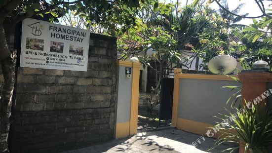 Frangipani Homestay