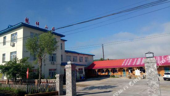 莫爾道嘎龍祥山莊酒店