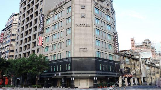 台北富園國際商務飯店