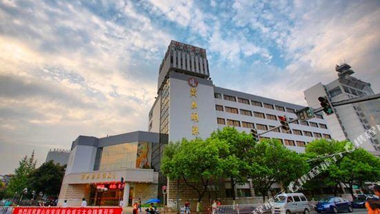 黃山明珠酒店