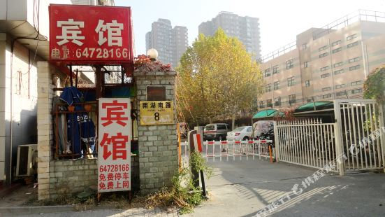 Juyuan Huifeng Hostel