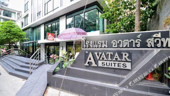 Avatar Suites Hotel
