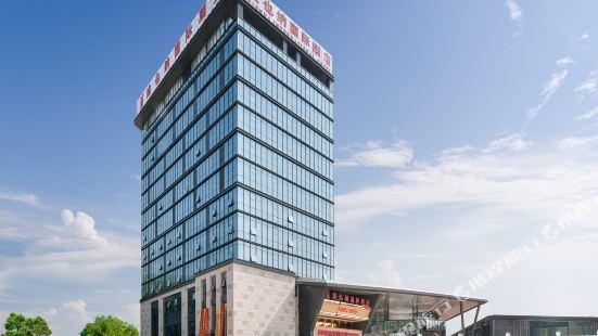 Vienna International Hotel (Haifeng Shenshan Special Cooperation Zone)