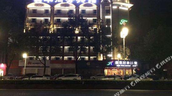 佛山翡翠商務賓館