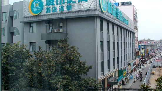 城市便捷酒店(應城步行街店)