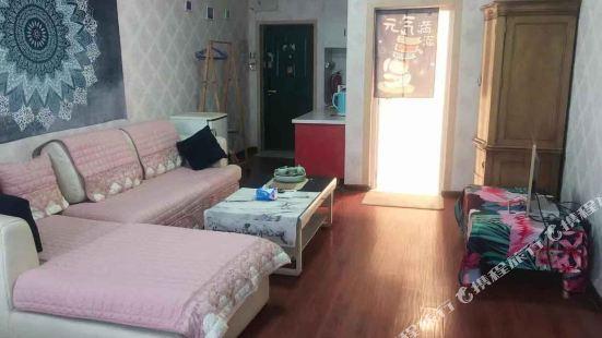 名帛澤公寓(重慶解放碑店)