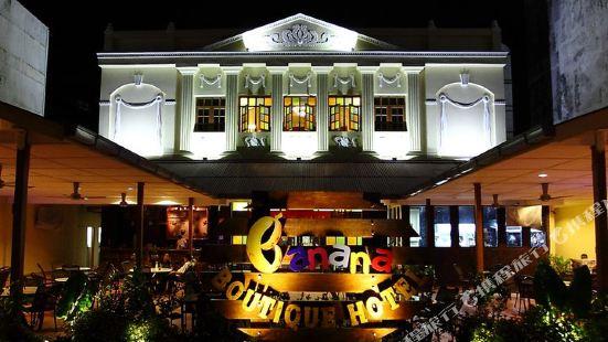 Banana Boutique Hotel Penang