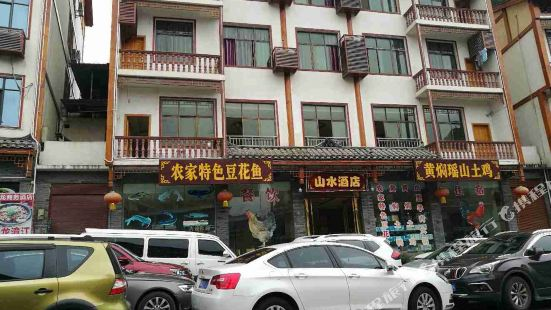 荔波小七孔山水酒店