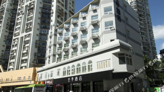 Home Inn (Xiamen South Siming Road)