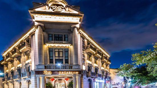 艾築藝術酒店(西湖南宋御街店)