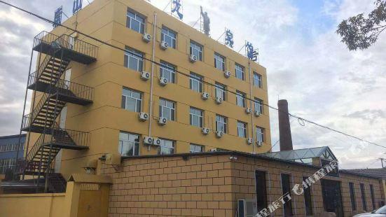齊齊哈爾席山承建龍賓館