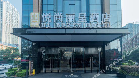 HL Rezen Hotel Chengdu