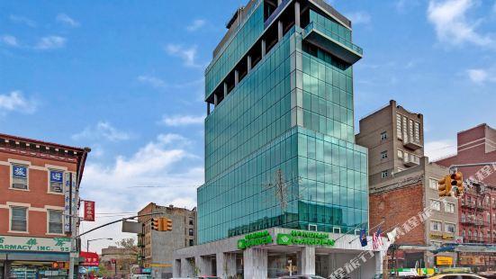 紐約温德姆花園唐人街酒店