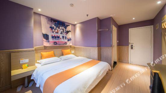 Anqiju Hotel (Changsha Huangxing Square Metro Station)
