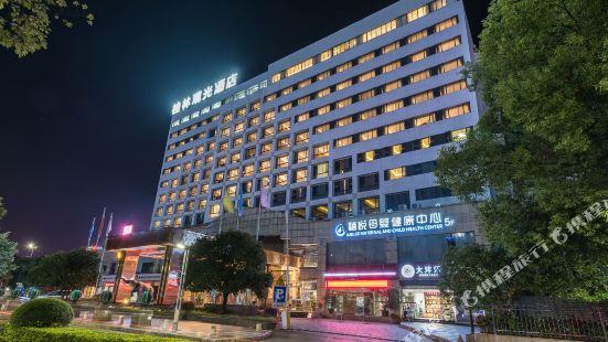 桂林觀光酒店