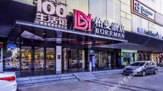 柏曼飯店(廣州天河體育中心林和西地鐵站店)
