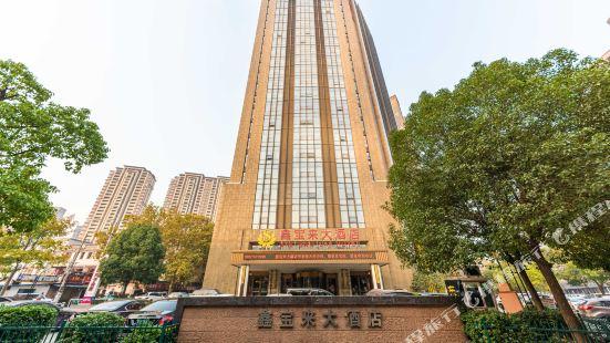 Siji Xin Bao Lai Hotel