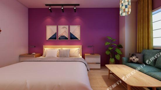 Guilin XiangMo Apartment