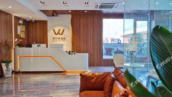 Xin Wan Heng Hotel