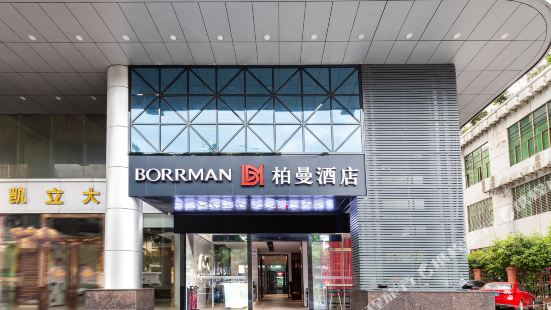 柏曼酒店(海口龍昆南路大潤發店)