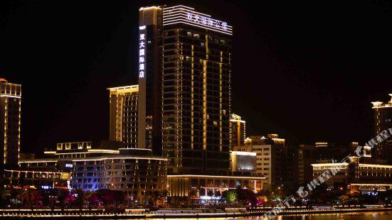 三亞雙大國際酒店