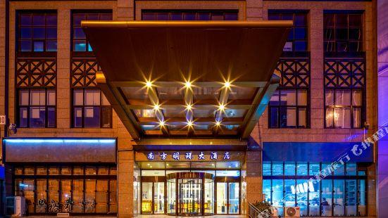 北京南方明珠大酒店