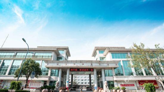 Luzhong Hotel