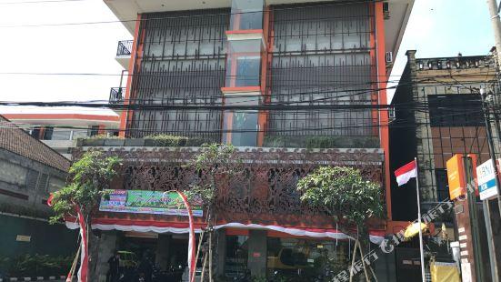 峇里島雷吉安哈迪斯洛法水療酒店
