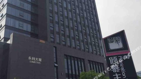 Qingmu Theme Hotel