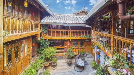 Wuhuashizhilv Hostel