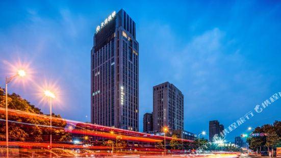 天港禧悅酒店(餘姚萬達廣場店)