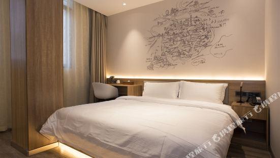 Xinyuan Hotel (Xiamen Ferry Zhongshan Road Pedestrian Street)