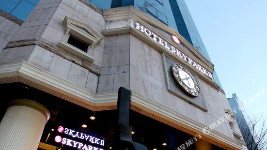 Hotel Skypark Myeongdong 2