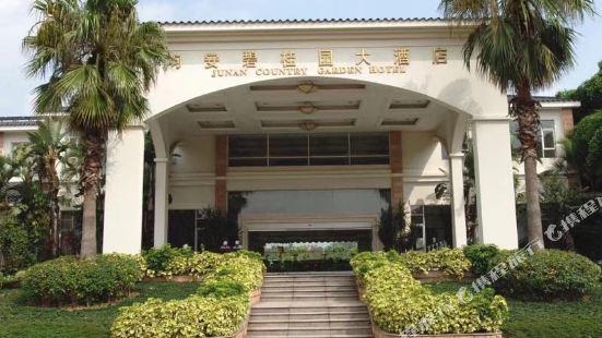 Foshan Jun'an Country Garden Hotel