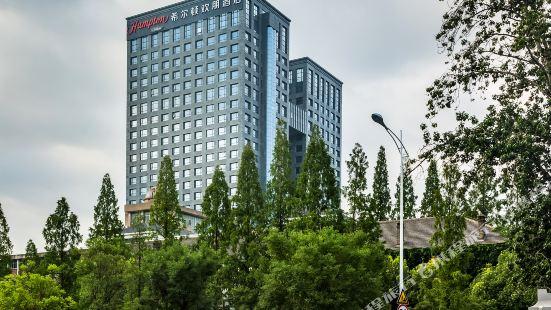 徐州雲龍山希爾頓歡朋酒店