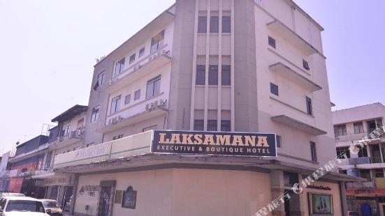 OYO 43960 拉克薩瑪行政時尚酒店