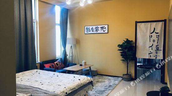 錫林郭勒盟阿薇之家公寓(3號店)
