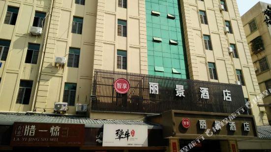 Lijing Hotel Huli District