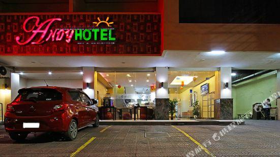Andy Hotel Cebu