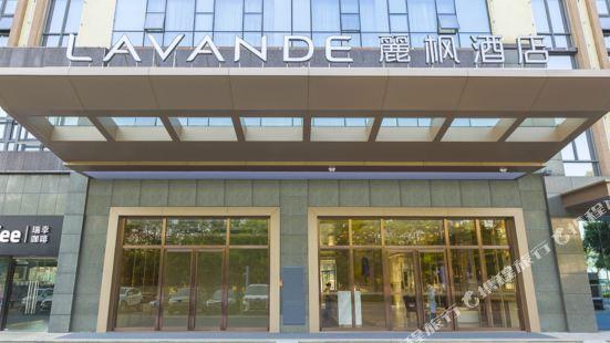 Lavande Hotel (Guangzhou Zhihuicheng)