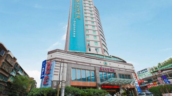 嘉禾天豪酒店(貴陽火車站店)