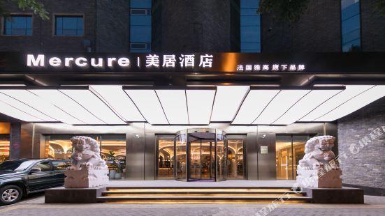 Mercure Hotel (Xi'an Bell Tower, Huimin Street)
